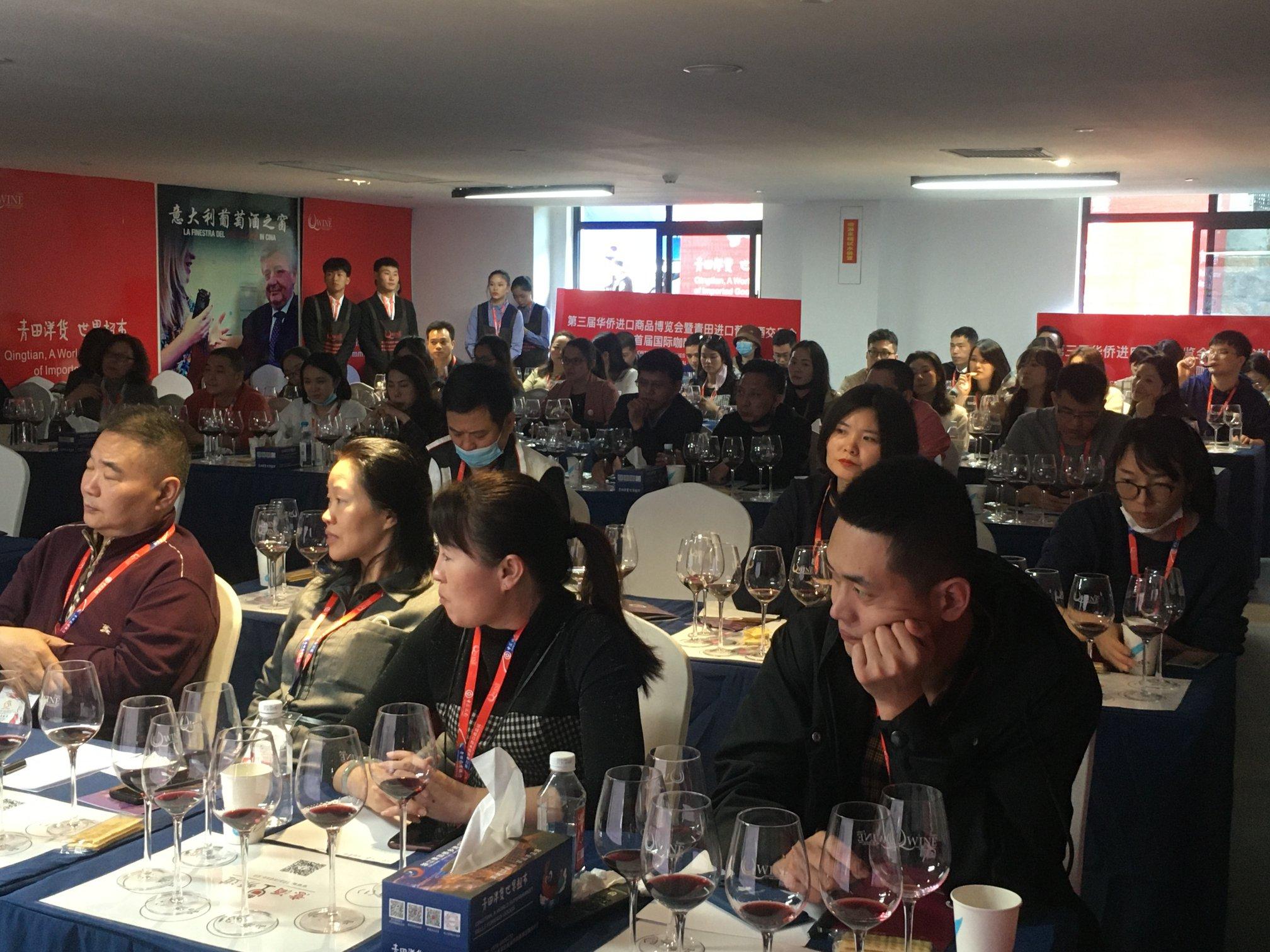 Masterclass in Qwine (China)