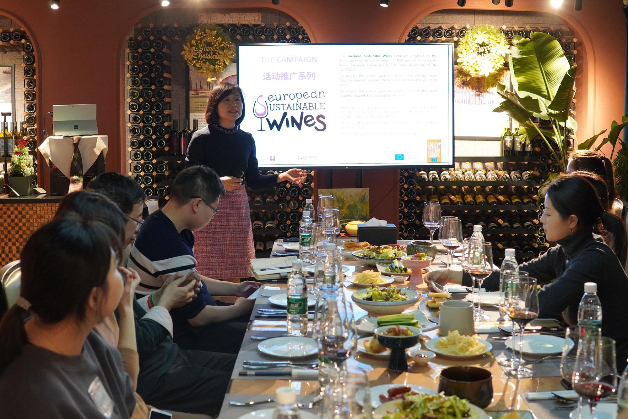 ESW - Xi'an - Wine Tasting (29 Jan 2021) (2)